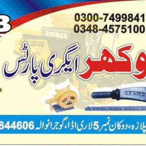 Khokhar Agri Parts